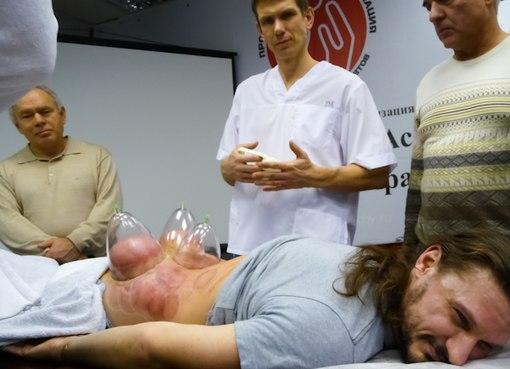 инъекций (аутогемотерапия