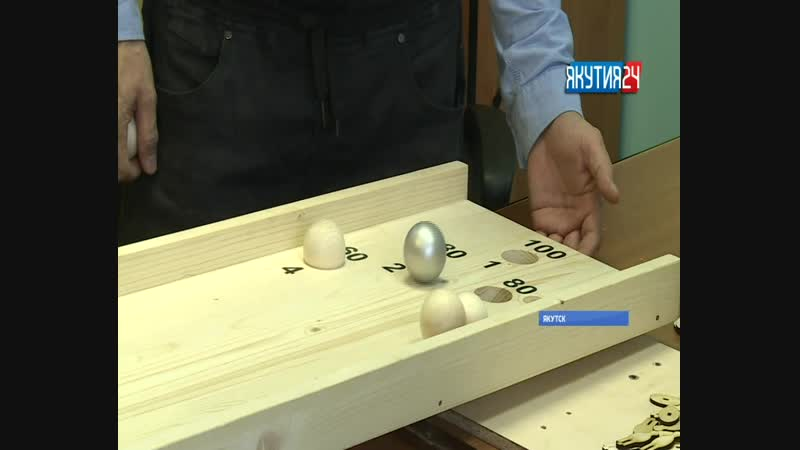 Настольные игры с якутским колоритом набирают популярность