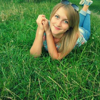 Таня Бойко, 27 марта 1997, Караидель, id169530364
