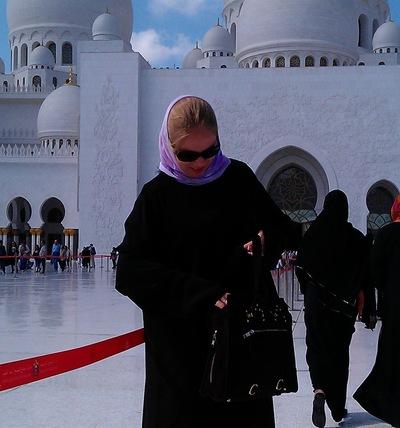 Елена Адамчук, 27 декабря 1986, Киев, id28977496