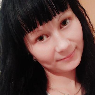 Юлия Дремина