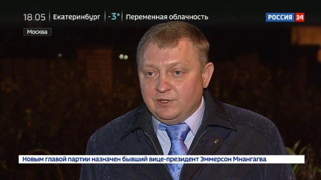 Новости на Россия 24 • Росгвардия: Охрана не участвовала в перестрелке в Москва-Сити