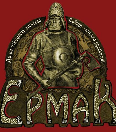 Ermak Bjj-And-Grappling, 27 декабря , Москва, id222023229