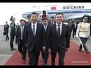 Председатель КНР Си Цзиньпин прибыл с государственным визитом в Казахстан