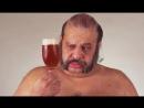 Целебное лекарство Пиво