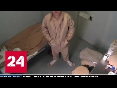Больше 30 убийств и наркоторговля: Коротышка сядет пожизненно - Россия 24