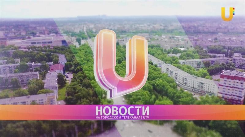 Новости UTV. Скандал в социальных сетях