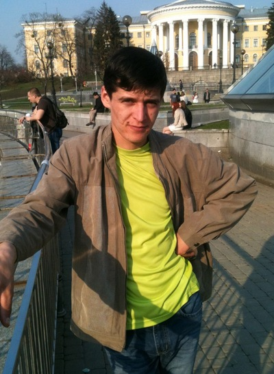 Сергей Онуфрейко, 2 апреля 1989, Арциз, id177348586