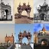 Триумфальная арка - Хабаровск