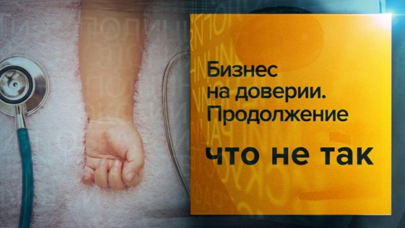 Бизнес на доверии Продолжение блогер Ольга Савельева против адвоката Сталины Гуревич