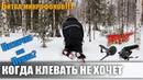 ФЭЙЛ Рыбалка в районе Шердино Сравнение микрофонов Boya BY VM190 Sven MK 170
