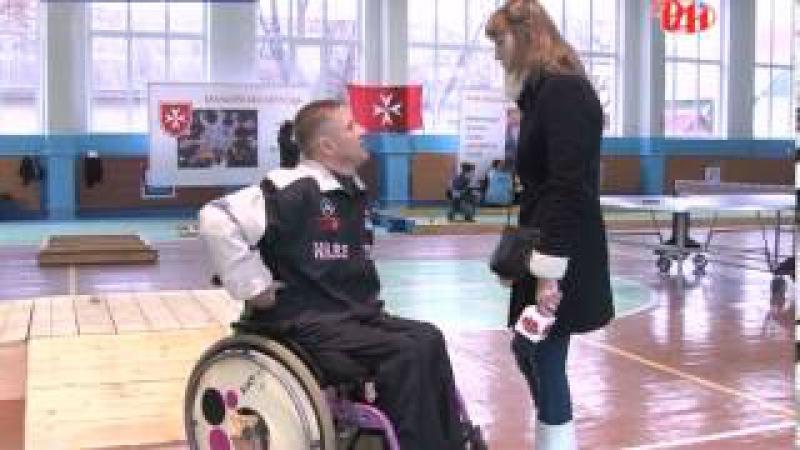 В Івано-Франківську відбулися спортивно-рекреаційні ігри людей на інвалідних в ...