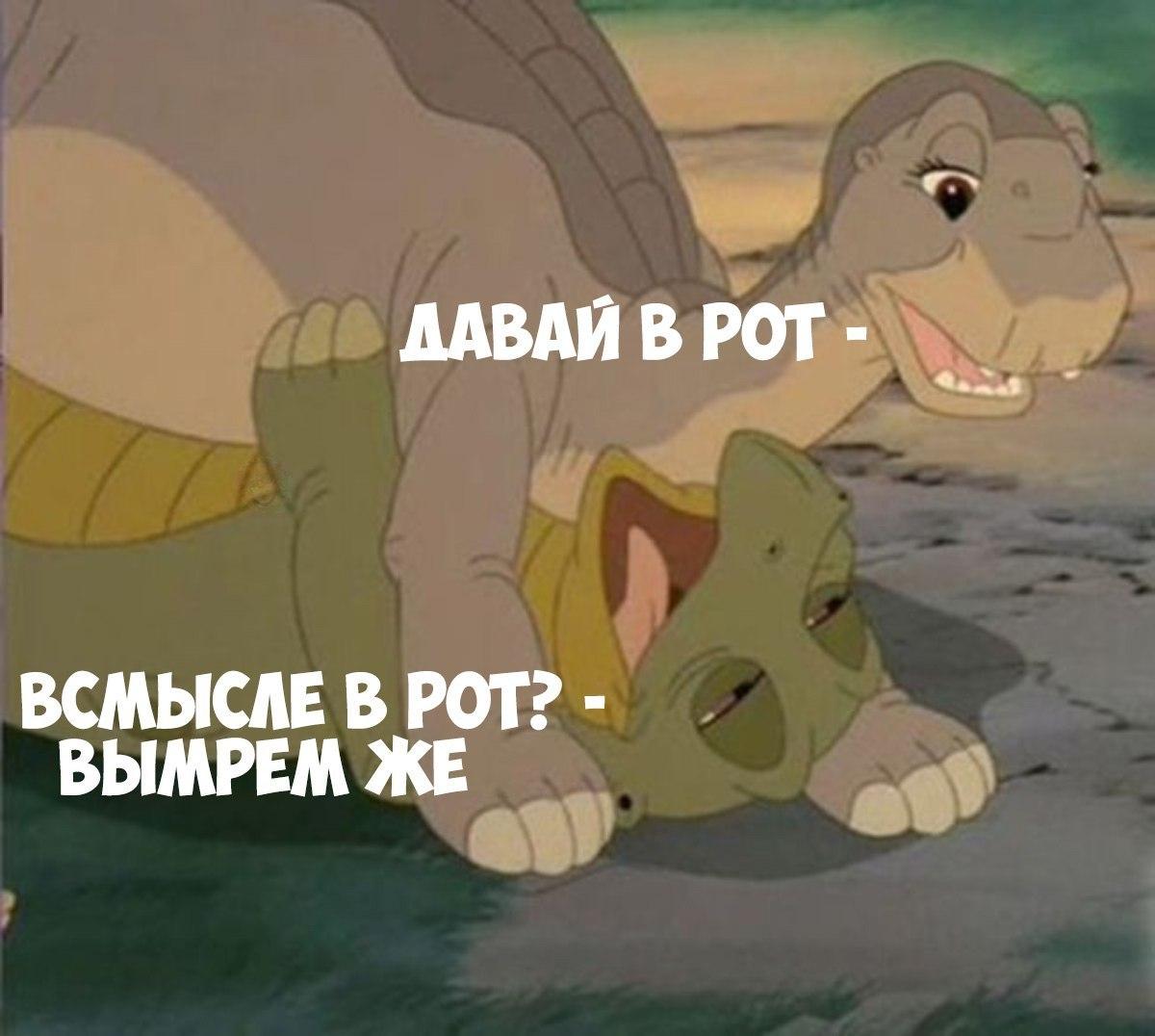 svoey-devushke-dal-v-rot