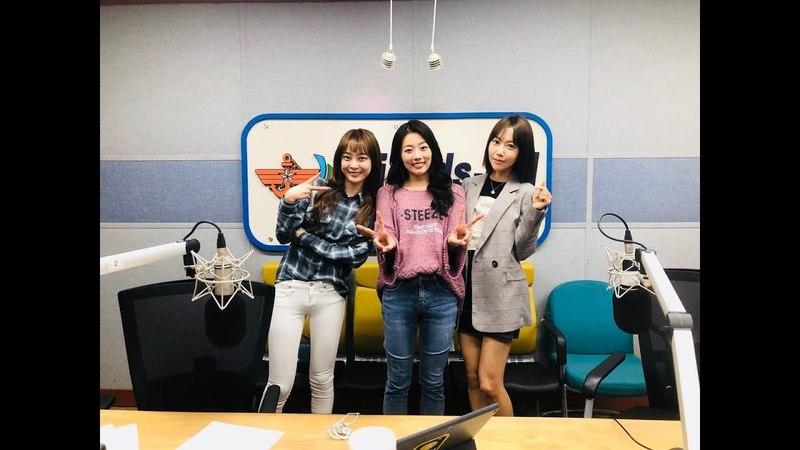 [Radio]180416 Yein(BiscuitStar Candy) - MELODYDAY(멜로디데이)