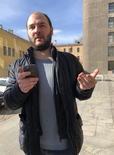 Серёжа Алибеков