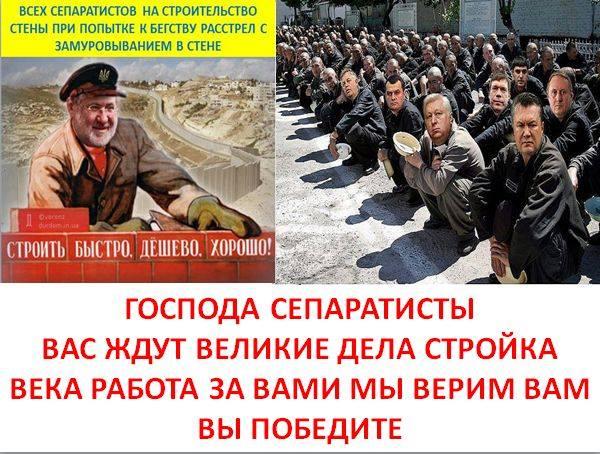 """ГПУ открыла производство в отношении должностных лиц """"Хлеб Украины"""" - Цензор.НЕТ 9627"""