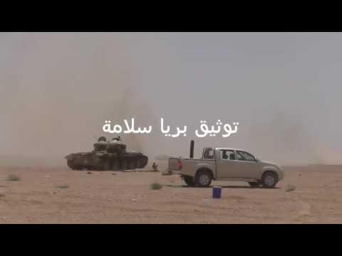 Смертники ИГИЛ атакуют сирийскую армию