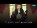Анимационное видео о предстоящих выборах в Турции