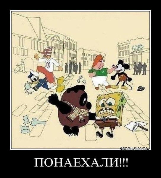 любимые детские мультфильмы...