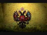 1805 г Поход полковника Корягина или подвиг 300 спартанцев в русском исполнении - копия