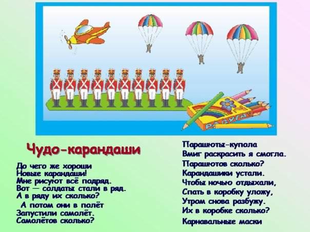 https://pp.vk.me/c605517/v605517308/79c4/6pL2WT4zUok.jpg