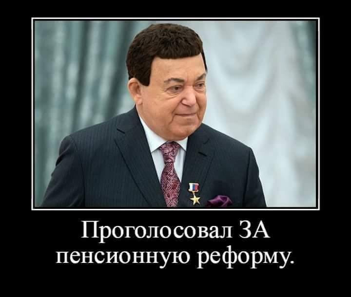 https://pp.userapi.com/c845420/v845420500/d82d5/D4UoCyQf6zc.jpg