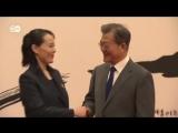 Президент Южной Кореи Мун Чжэ Ин принял делегацию из Северной Кореи.