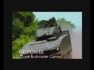 Singapore Technologies Kinetics - Bionix Боевая машина пехоты (БМП)