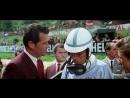 Большой приз США, 1966 Ив Монтан, Тосиро Мифунэ, советский дубляж без вставок закадрового перевода