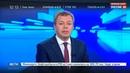 Новости на Россия 24 • В Китае 12 рабочих погибли при обрушении строящегося тоннеля