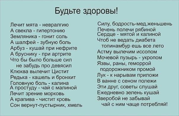 https://pp.userapi.com/c543103/v543103150/2eeb1/Vl-wgSou2yA.jpg