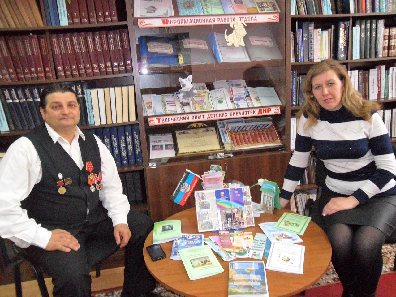 донецкая республиканская библиотека для детей, владимир чачанидзе, отдел справочно-библиографического и информационного обслуживания