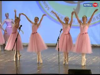 Праздник музыки и творчества: в Елецком госуниверситете прошёл гала-концерт лауреатов международного фестиваля-конкурса имени Ти