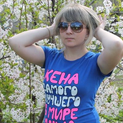 Нина Трофимова, 26 сентября , Саратов, id98231149