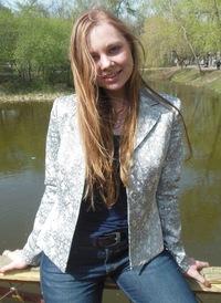 расчета виктория василенко харьков вк компания