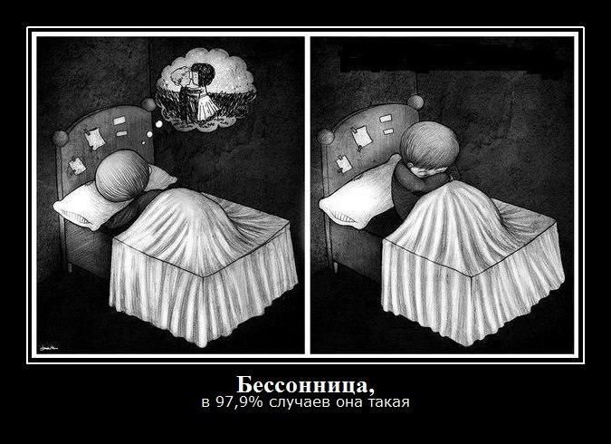 Идем самые смешные поздравления с новым годом Алексеевич