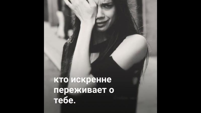 Не причиняй ей боль❌_HD.mp4
