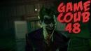 Game COUB 48 - топ кубы за месяц / coub / приколы в играх / twitchru / баги