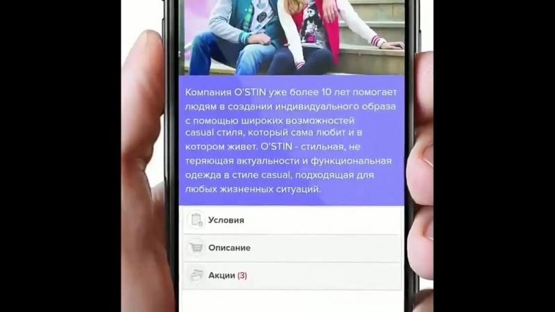 Lvd.biz_video_1530331580917.mp4
