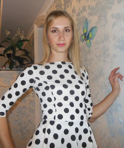 Ольга Мойсеенко, 28 ноября , Одесса, id32149420