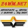 Разбор Renault Laguna 2 (Рено Лагуна 2)