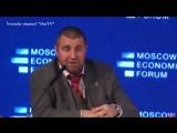 Сливки Московского экономического форума-2016