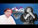 Asghar kaliwal New Musafari Tapay 2018 Pashto New Armani Tapay 2018