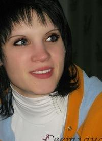 Светлана Щегрикович, 17 февраля , Круглое, id133514810