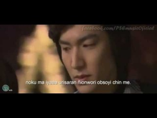T-Max - Fight the Bad Feeling | Official Music Video | Pronunciación | Geum Jan Di & Go Jun Pyo
