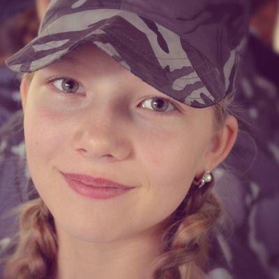 Анастасия Николаева, 6 февраля , Москва, id85762612