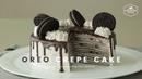 오레오 크레이프 케이크 만들기 : Oreo Crepe Cake Recipe - Cooking tree 쿠킹트리*Cooking ASMR