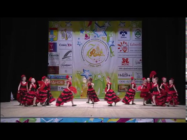 Испанский танец, ансамбль Соловей, конкурс Семь нот 21 апреля 2018