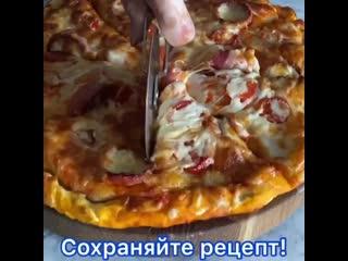 """""""двойная"""" пицца (ингредиенты в описании видео)"""