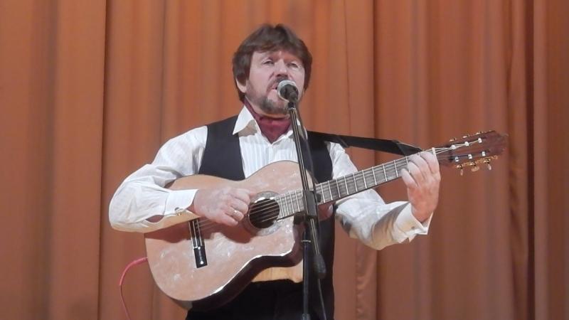 Максим Хмызов - Неодиноки (исполняет автор)